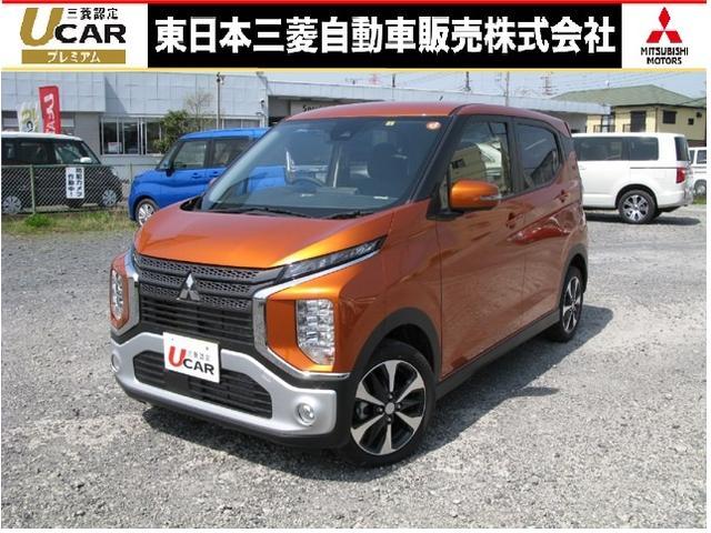 三菱 T サポカーS未使用車 先進安全・快適PKG