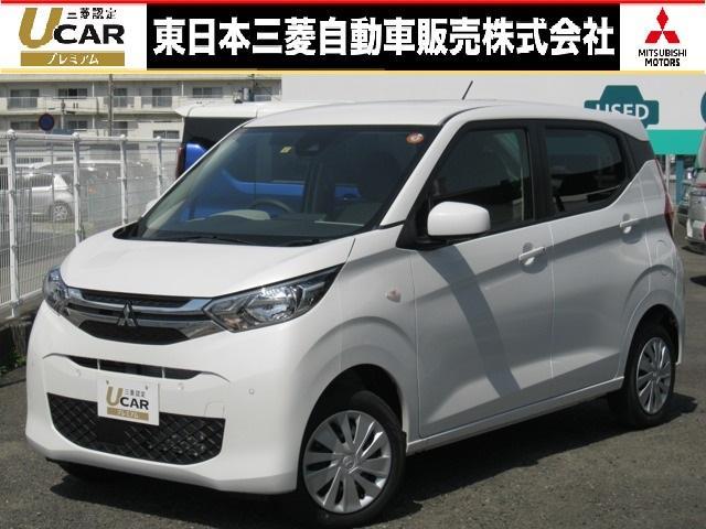 三菱 G サポカーS未使用車 先進安全・快適PKG