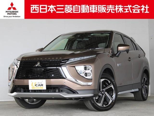 エクリプスクロスPHEV(三菱) G 距離無制限保証3年付 メモリーナビ付  中古車画像