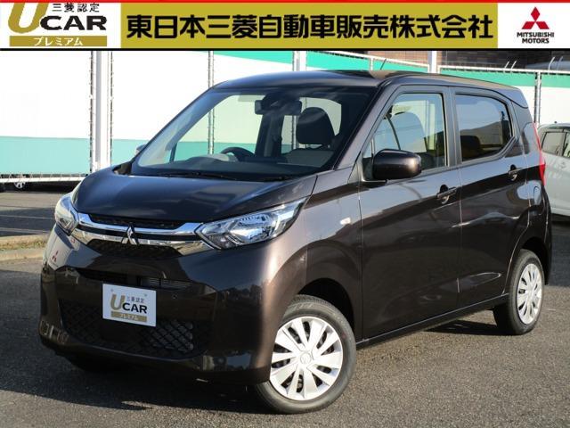 eKワゴン(三菱) G サポカーS未使用車 先進安全・快適PKG 中古車画像