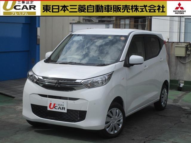 三菱 eKワゴン G サポカーS未使用車 安心・快適パッケージ