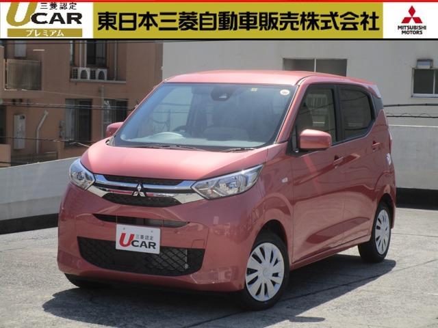 三菱 eKワゴン G サポカーS未使用車 安全・快適パッケージ