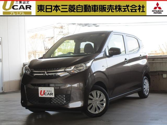 三菱 eKワゴン G サポカーS 登録済未使用車