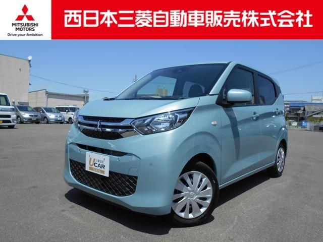 三菱 eKワゴン M フルセグTV・CD・ナビゲーション搭載車