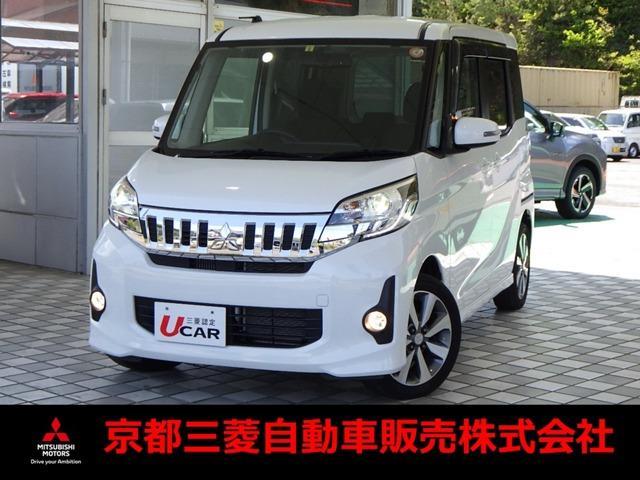 三菱 カスタムT ターボ ナビ バックカメラ 両側電動スライドドア ディスチャージヘッドライト ETC車載器
