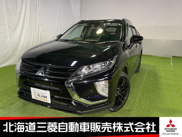 三菱 ブラックエディション ドラレコ・ETC搭載車