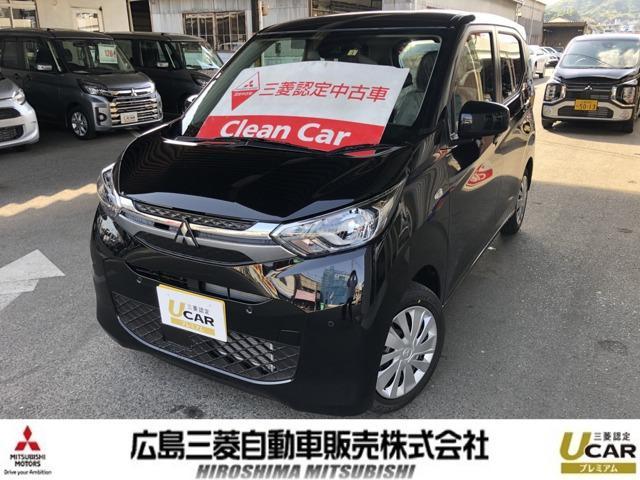 三菱 M 届出済未使用車