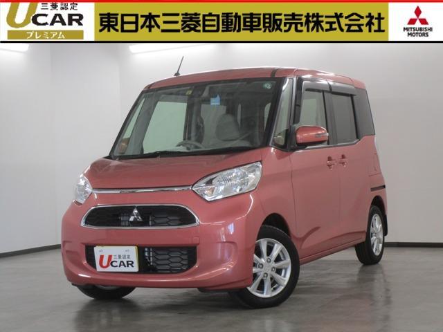 三菱 eKスペース T セーフティパッケージ 認定U-CAR ナビゲーション&TV