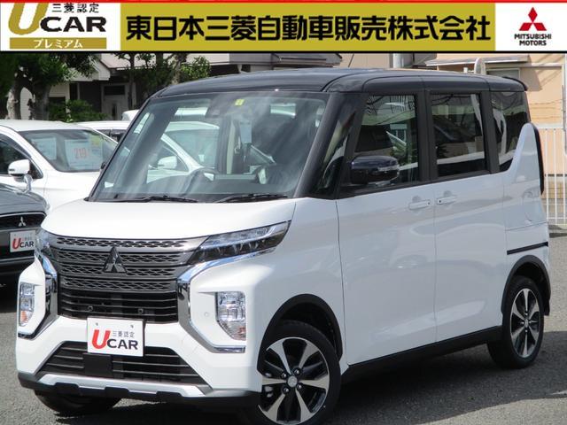 三菱 T ターボ 登録済未使用車 デジタルミラー