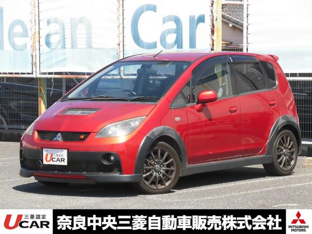 三菱 ラリーアート バージョンR 2WD ターボ CVT Wエアバック ABS CD MD ETC オートライト ディスチャージドランプ 盗難防止装置 アルミ純正 キーリングイルミネーション エンジンフード・フィンパネル