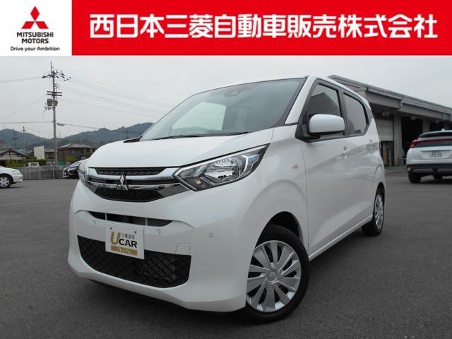 三菱 eKワゴン M 衝突軽減ブレーキ・フルセグTV・CD・ナビ.