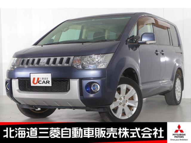三菱 デリカD:5 G 切替式4WD 横滑り防止機能