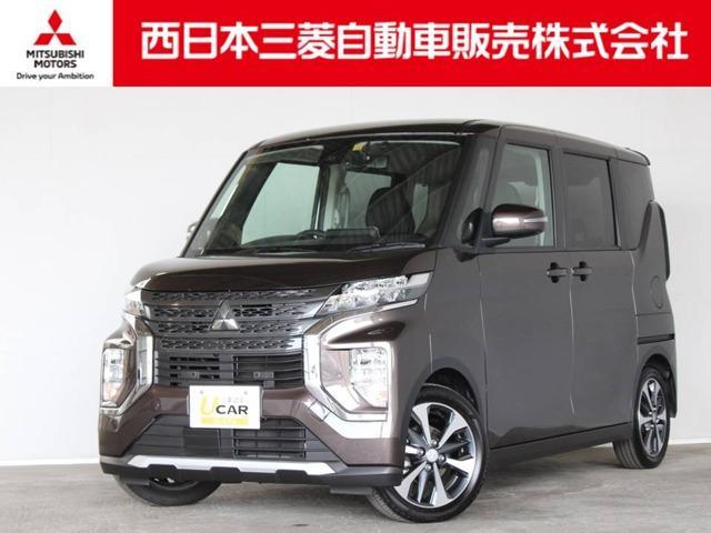 三菱 T 距離無制限保証3年付 メモリーナビ付 ターボ
