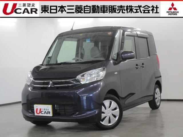 三菱 G 認定U-CAR ナビゲーション&TV 片側電動スライドドア