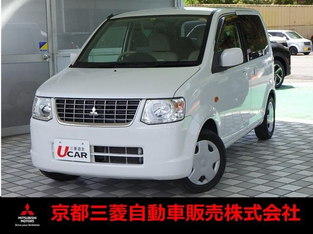 三菱 GS 左リヤ電動スライドドア  4速AT