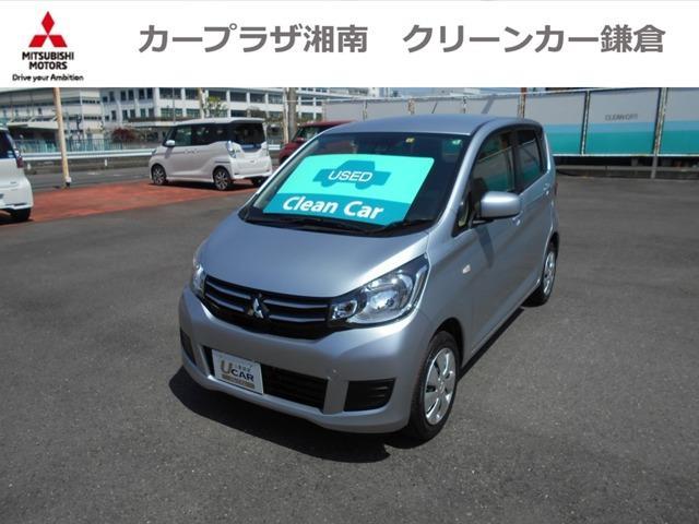 三菱 eKワゴン M e-アシスト メモリーナビTV