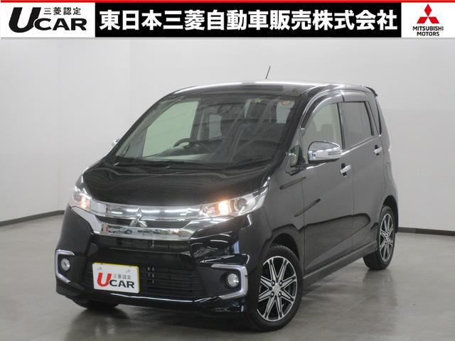 三菱 eKカスタム Tセーフティパッケージ 認定U-CAR ナビゲーション&TV