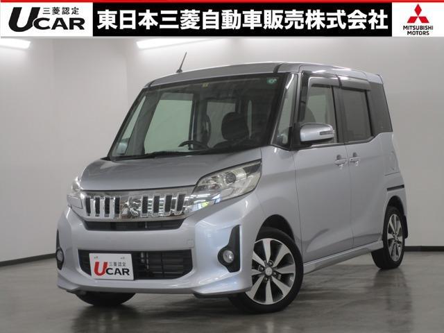 カスタムT 認定U-CAR ナビゲーション&TV