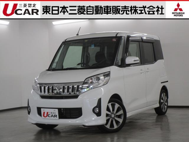 三菱 eKスペースカスタム カスタムT 認定U-CAR ナビゲーション&TV