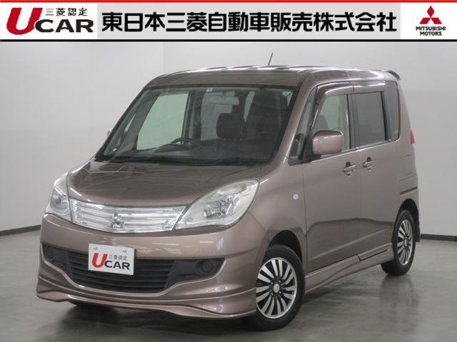 三菱 デリカD:2 X 認定U-CAR ナビゲーション&ワンセグTV