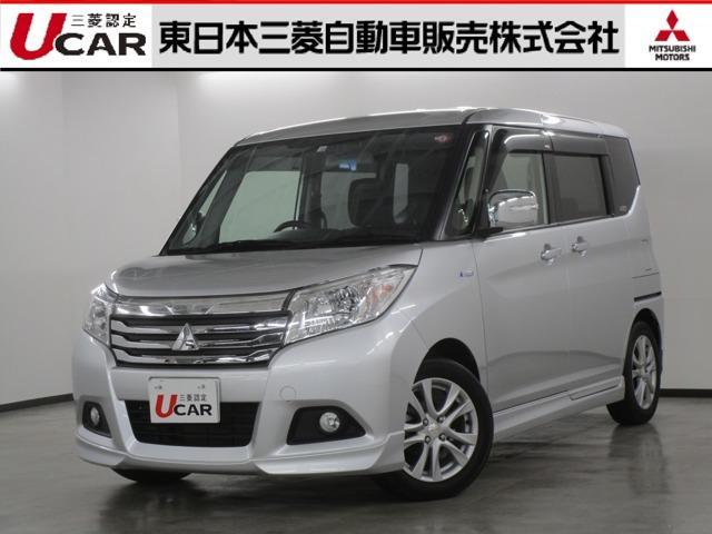 三菱 デリカD:2 ハイブリッドMZ サポカーS ナビゲーション&TV 認定U-CAR