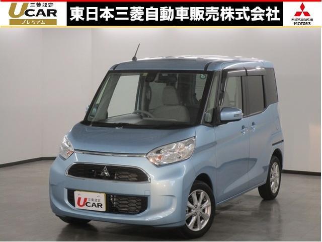 G セーフティパッケージ 認定U-CAR 全周囲カメラ シートヒーター