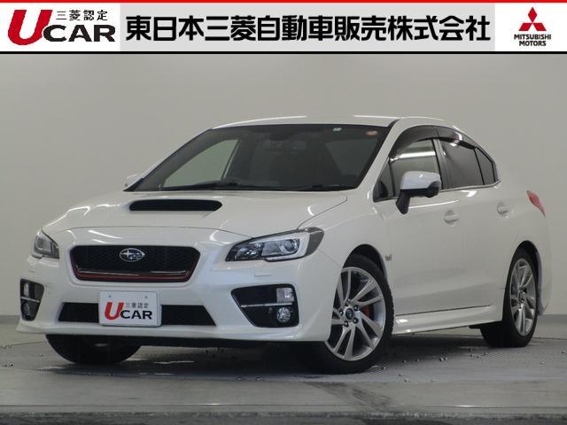 スバル WRX S4 2.0GT-Sアイサイト /4WD/タ-ボ/禁煙車/衝突被害軽減ブレ-キ/三菱メモリーナビ/サイドカメラ/追従型クルーズコントロール/前席パワーシート/LEDライト/ハーフレザーシート/車両状態評価書4.5点/スバル保証継承