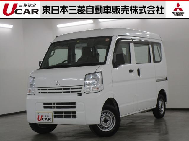 三菱 ミニキャブバン M ワンオーナー 認定U-CAR