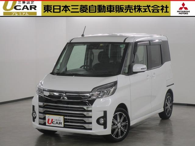 三菱 eKスペースカスタム カスタムT セーフティパッケージ 認定U-CAR ナビゲーション&TV