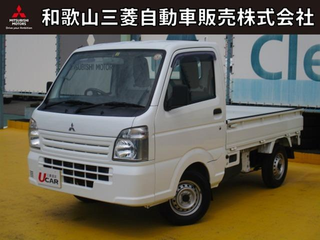三菱 ミニキャブトラック みのり ワンオーナー車 展示拠点 中島