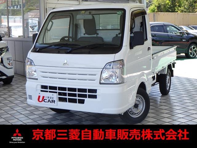 三菱 ミニキャブトラック M 4WD5速MT エアコン パワステ付