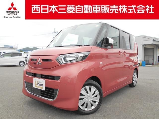 三菱 eKスペース G 衝突軽減ブレーキ・フルセグTV・CD・ナビ