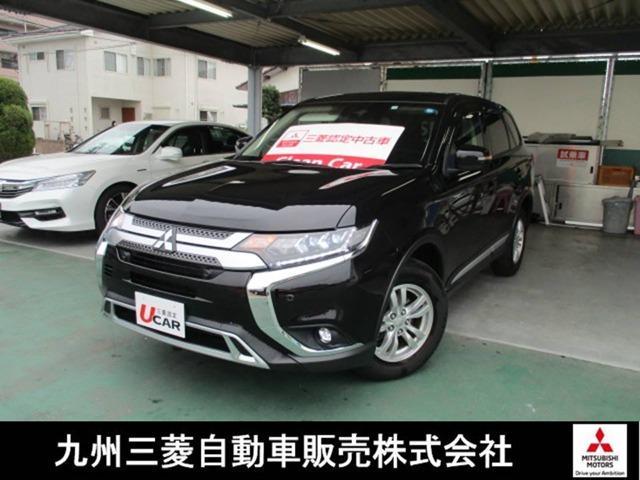 三菱 20M 走行距離小三菱認定中古車保証