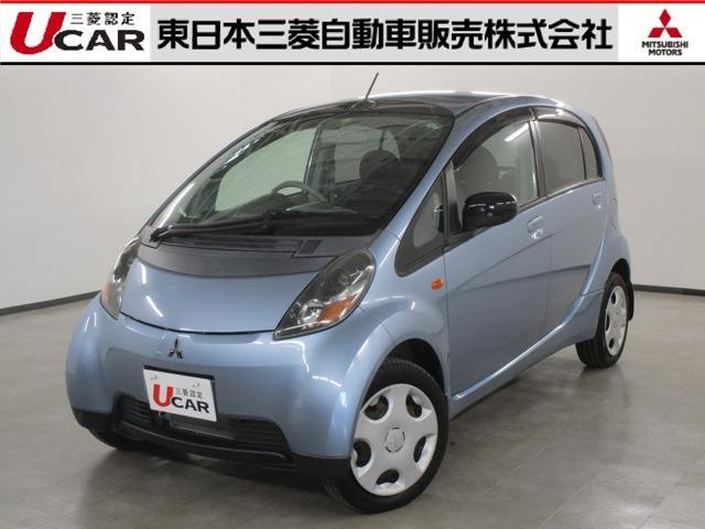 三菱 アイ M 認定U-CAR