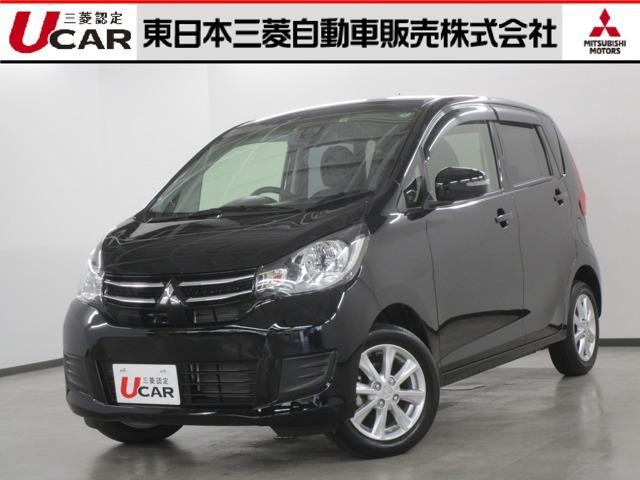 三菱 eKワゴン Gセーフティパッケージ 認定U-CAR ナビゲーション&TV