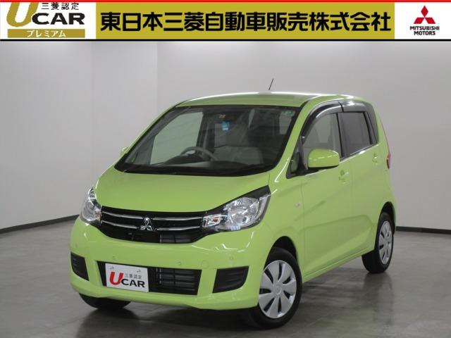 三菱 eKワゴン M e-アシスト サポカーS ナビゲーション&TV