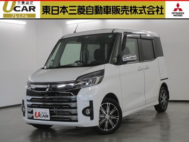 三菱 カスタムT セーフティプラスエディション サポカーS メモリーナビ ETC