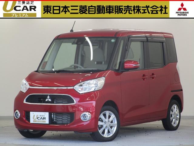 三菱 eKスペース Gセーフティ プラスエディション /特別仕様車/純正ナビ全周囲/両側電動/禁煙