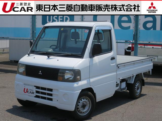 三菱 ミニキャブトラック Vタイプ ゲートプロテクター リヤゲートチェーン