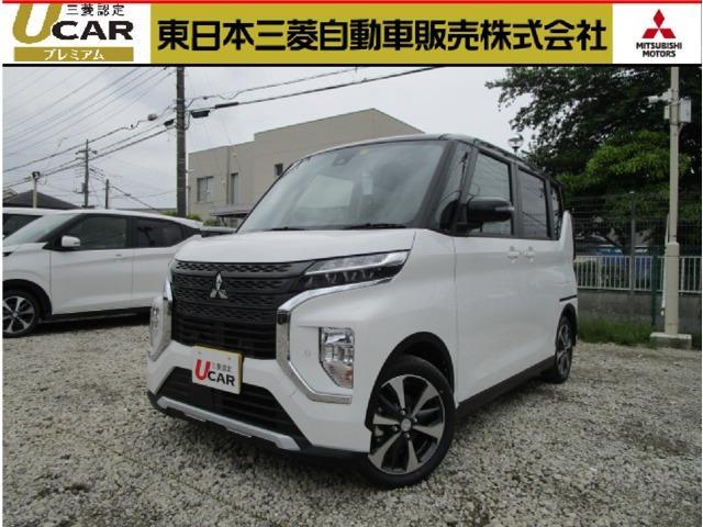 三菱 eKクロススペース T サポカーS 届出済み未使用車