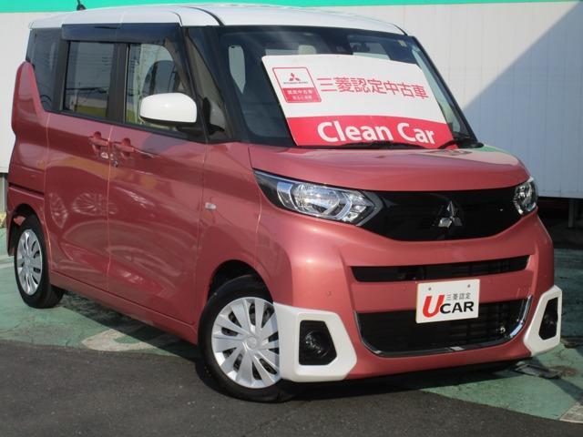 三菱 G 9型ナビTV先進快適PkgサポカーS