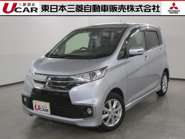三菱 Gセーフティパッケージ 認定U-CAR ナビゲーション&TV