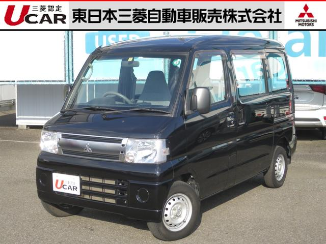 三菱 黒バン 特別仕様車 3AT AM/FMチュ-ナ- マニュアルエアコン フロアマット バイザ- 両側スライドドア ワンオーナ
