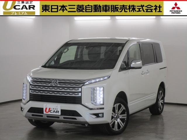 三菱 P サポカーS認定U-CAR ナビゲーション&TV