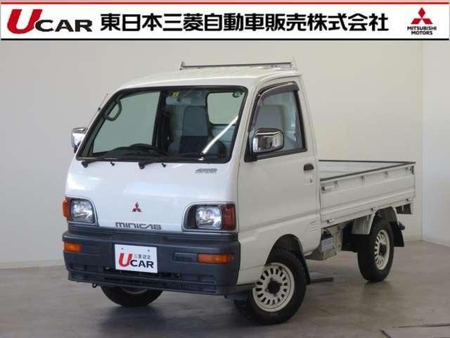 三菱 ミニキャブトラック VXスペシャルエディション 4WD・パワステ