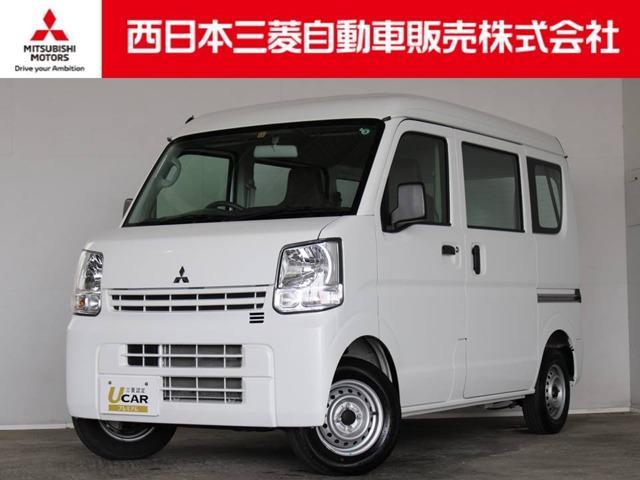 三菱 ミニキャブバン M 距離無制限保証3年付 両席エアバック エアバック PS エアコン ABS 寒冷地仕様 デュアルスライドドア