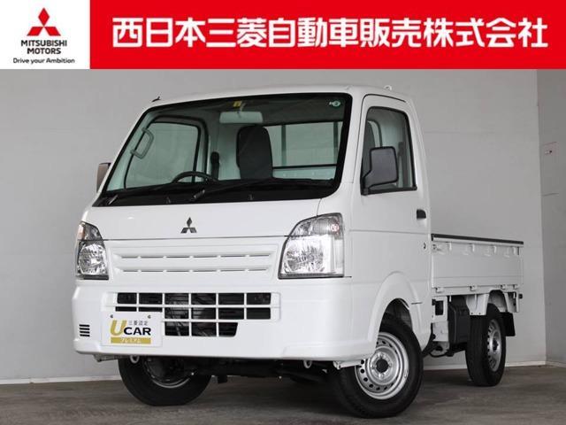 三菱 ミニキャブトラック M 距離無制限保証3年付 FM/AMラジオ付 AC エアバック パワーステアリング ABS Wエアバッグ 寒冷地仕様