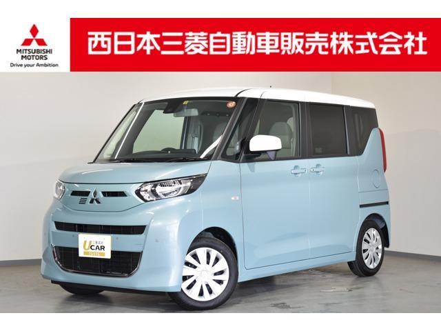 三菱 G 弊社社有車 メモリーナビ・フルセグTV スマートキー キーレス 衝突被害軽減ブレーキ シートヒーター