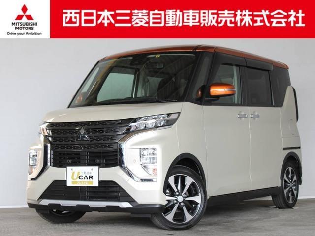 三菱 T 距離無制限保証3年付 オーディオレス車 ターボ