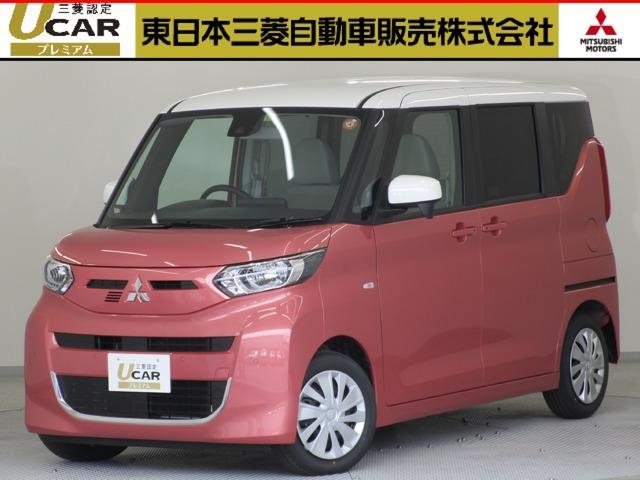 三菱 eKスペース G サポカーS届出済未使用車